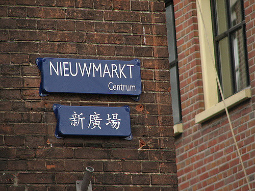 nieuwmarkt-chinatown-amsterdam